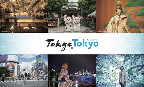 Tokyo alla Borsa internazionale del turismo di Milano