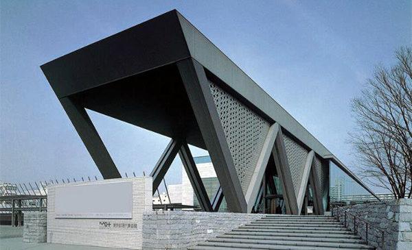 Riapre il museo d'arte contemporanea di Tokyo