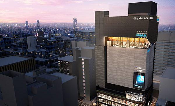 Una nuova icona dell'intrattenimento a Tokyo