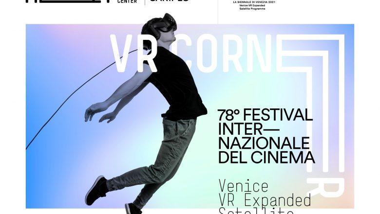 Venice VR Expanded al MEET Digital Culture Center